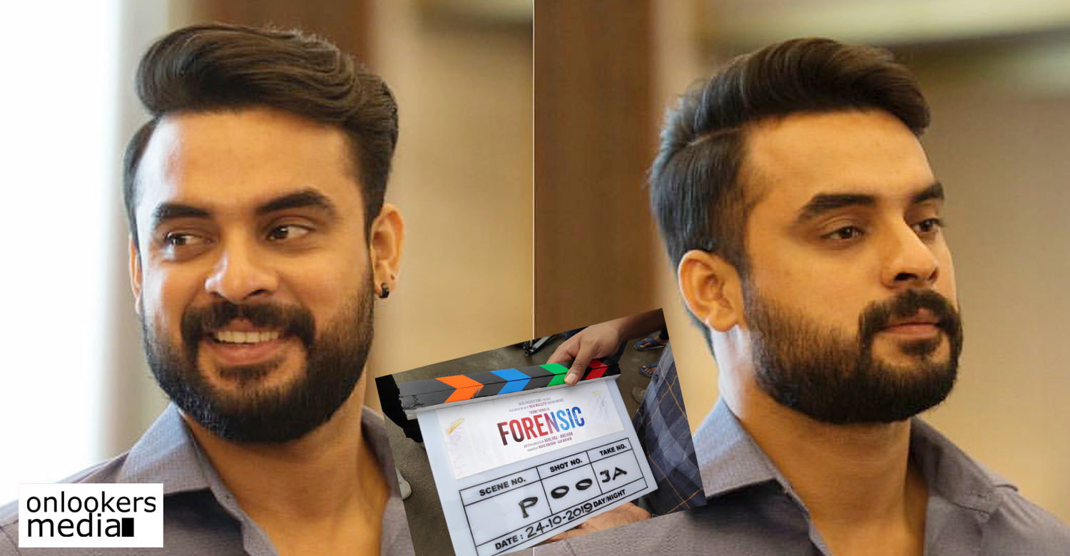 Tovino Thomas Starrer Forensic Launched
