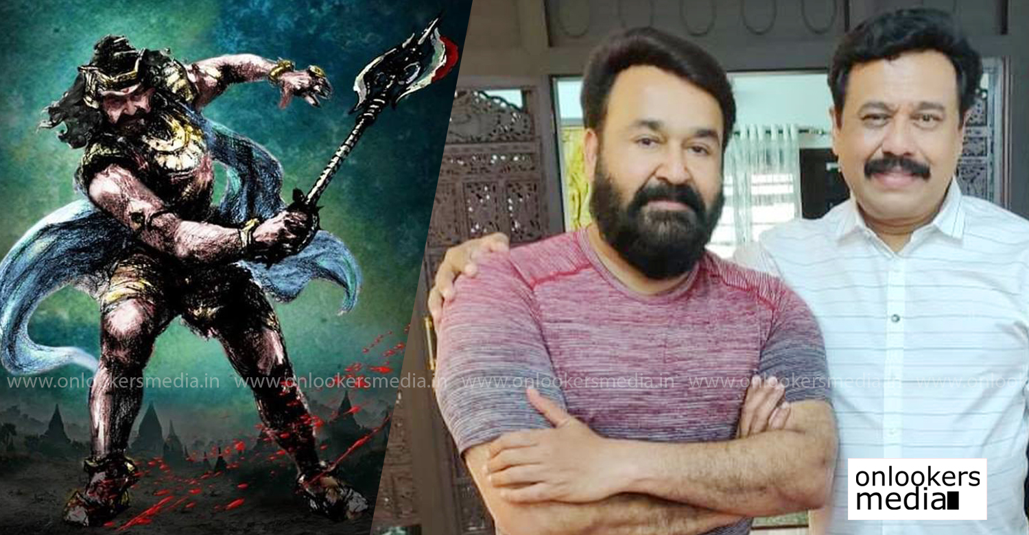 director vinayan,mohanlal,vinayan about new movie with mohanlal,vinayan mohanlal movie,mohanlal's latest news,director vinayan about mohanlal film,latest malayalam film news,director vinayan mohanlal movie