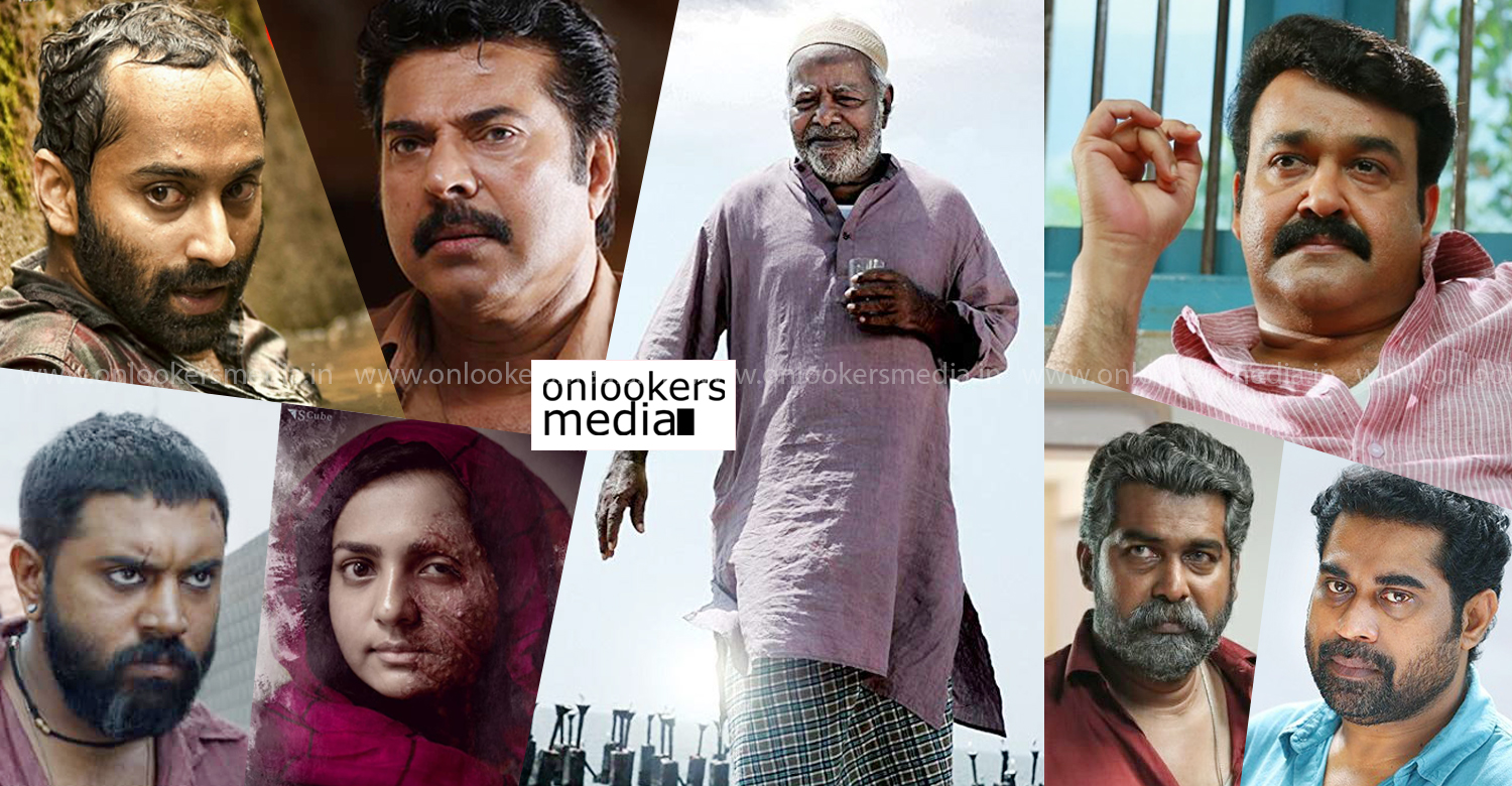 100 best performances indian cinema,100 greatest performances of the decade,100 greatest performances in Indian cinema this decade,malayalam cinema in 100 greatest performances in Indian cinema this decade,indian film news,latest south indian film news,malayalam cinema news,malayalam films 100 greatest performances in Indian cinema this decade,100 great performances in indian cinema,greatest performances in Indian cinema this decade,indian film latest news,great performances of indian cinema,great malayalam films in this decades