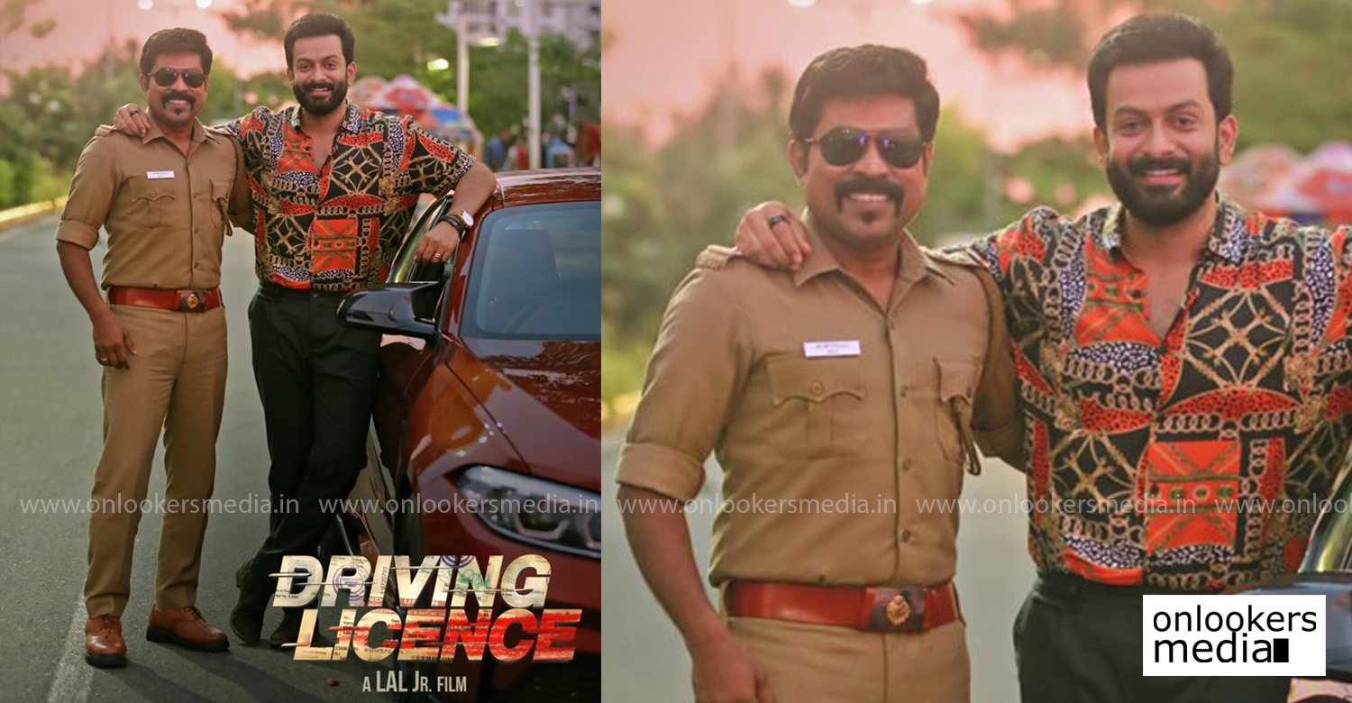 Driving Licence,prithviraj sukumaran,lal jr,suraj venjaramoodu,prithviraj productions,Driving Licence new malayalam movie,Driving Licence movie poster,Driving Licence movie prithviraj suraj venjaramoodu stills,Driving Licence new poster