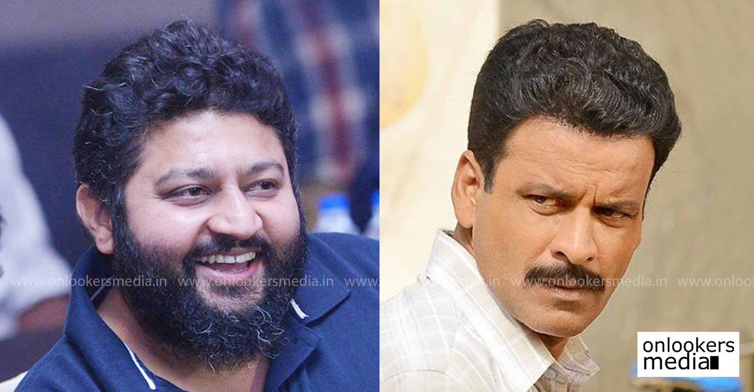 actor Manoj Bajpayee,bollywood actor Manoj Bajpayee,Manoj Bajpayee,malayalam filmmaker lijo jose pellissery,jallikkattu,Manoj Bajpayee about lijo jose pellissery,Manoj Bajpayee latest news,latest malayalam film news,new malayalam movie news,latest south indian film news