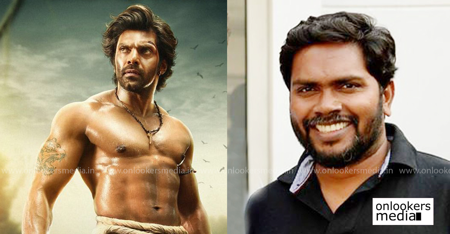 Arya,pa ranjith,actor Arya new film,kabali director pa ranjith,director pa ranjith next film,arya pa ranjith new film,arya boxing based film,boxing based tamil film,new tamil film news,latest kollywood film news,tamil cinema news