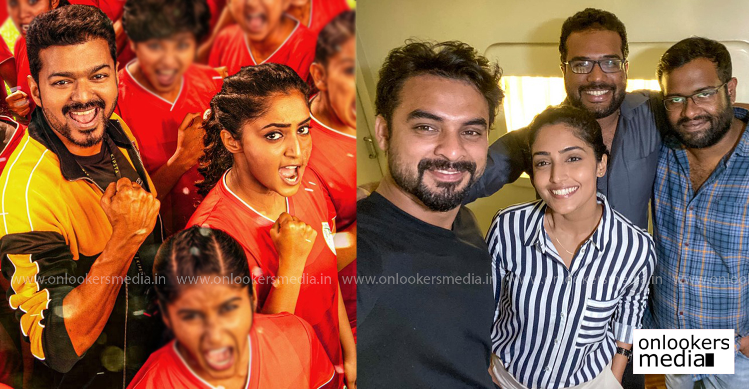 Forensic,Forensic new malayalam movie,tovino thomas,tovino thomas new movie,Bigil actress Reba Monica John,actress Reba Monica John,actress Reba Monica John joins forensic,actress Reba Monica John new movie,new malayalam film news,forensic movie latest news,Jacobinte Swargarajyam actress reba monicaPaippin Chuvattile Pranayam actress,