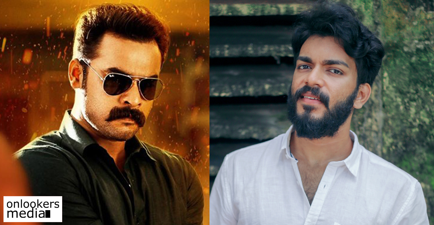 dhanesh anand, young malayalam movie actors, forensic, forensic malayalam movie, tovino thomas new movie, tovino in forensic, tovino mamta mohandas, king fish malayalam movie