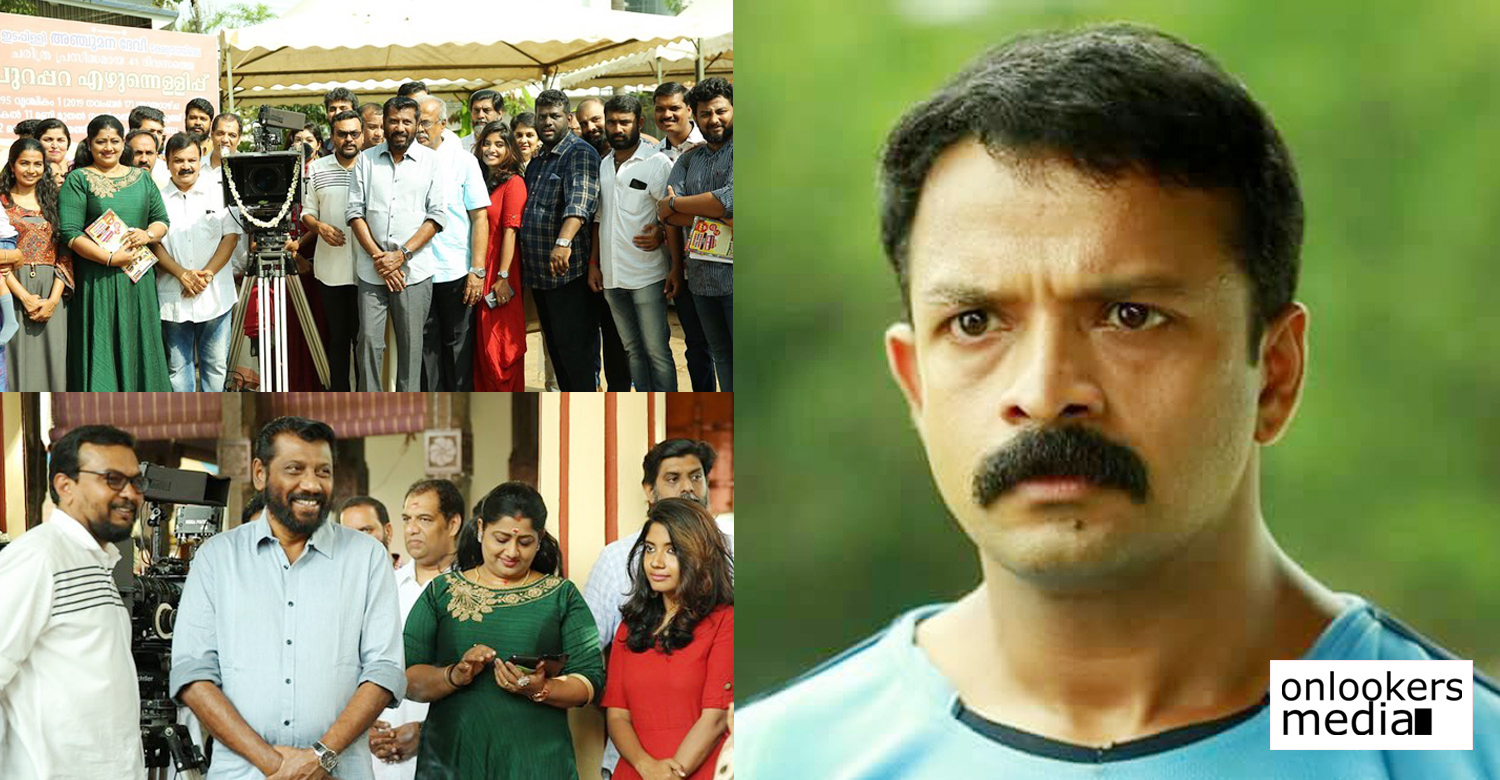 vellam movie,actor jayasurya,director prajesh sen,jayasurya new movie,captain director new movie,jayasurya captain director new movie,vellam movie pooja stills,latest malayalam cinema news,new mollywood films