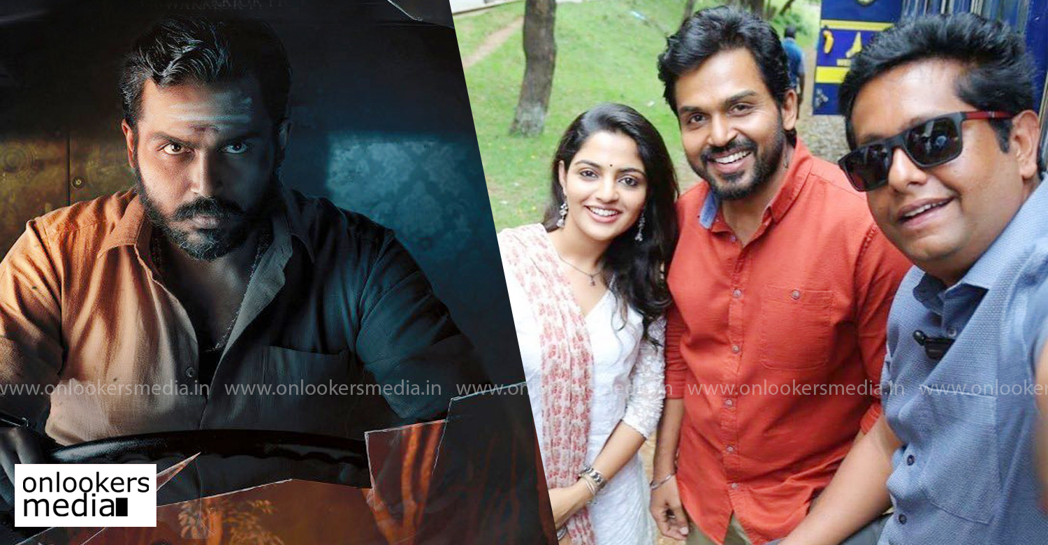 malayalam filmmaker jeethu joseph,actor karthi,actor karthi's new film,jeethu joseph new tamil cinema,thambi,thambi karthi new movie,karthi jeethu joseph movie title,jyothika,nikhila vimal,karthi's next film,director jeethu joseph's new movie,latest tamil cinema news,latest kollywood film news,upcoming tamil cinemas