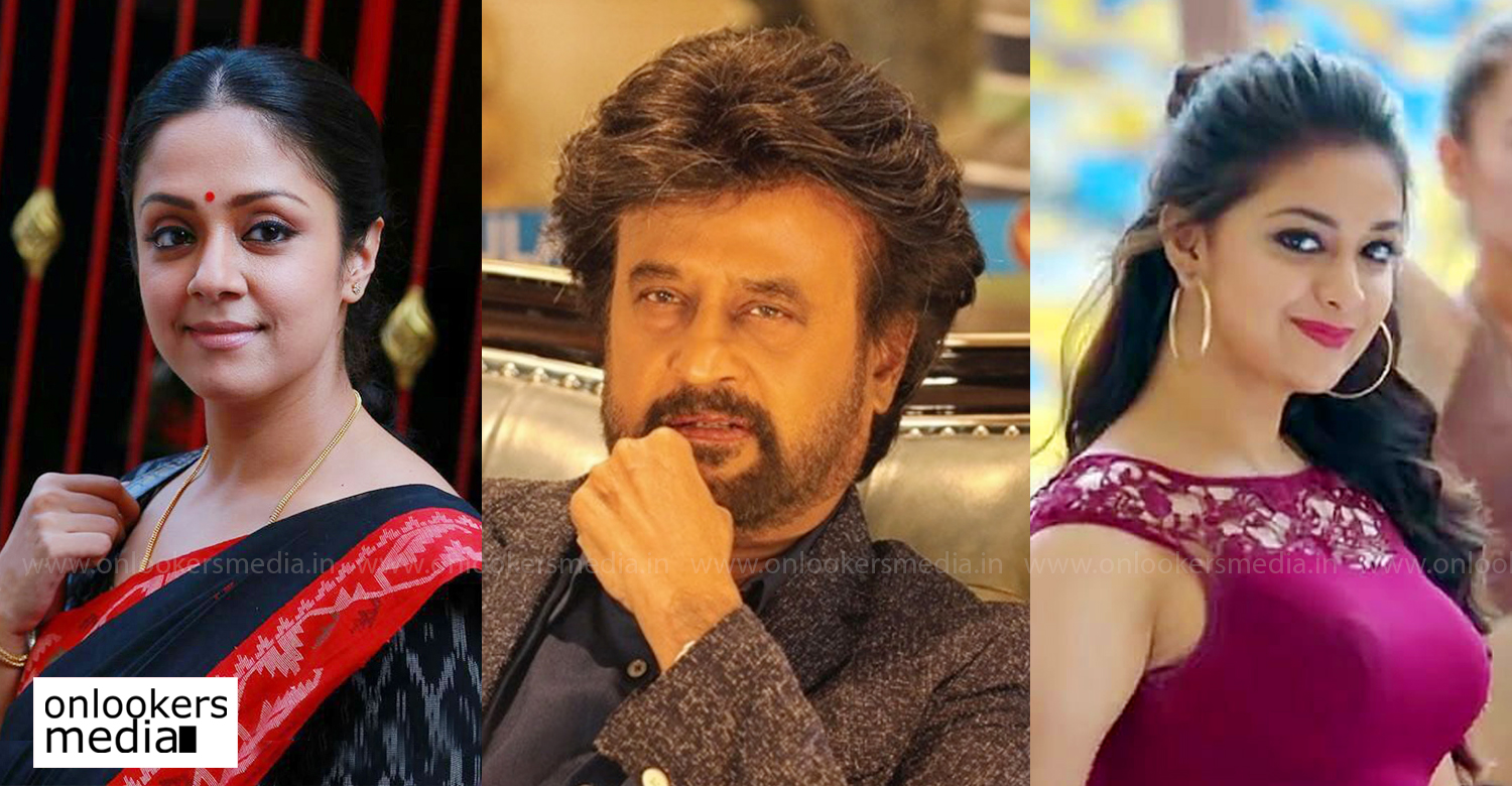 superstar rajinikanth,thalaivar 168,actress jyothika,actress keerthy suresh,thalaivar 168 female lead,rajinikanth director siva movie latest reports