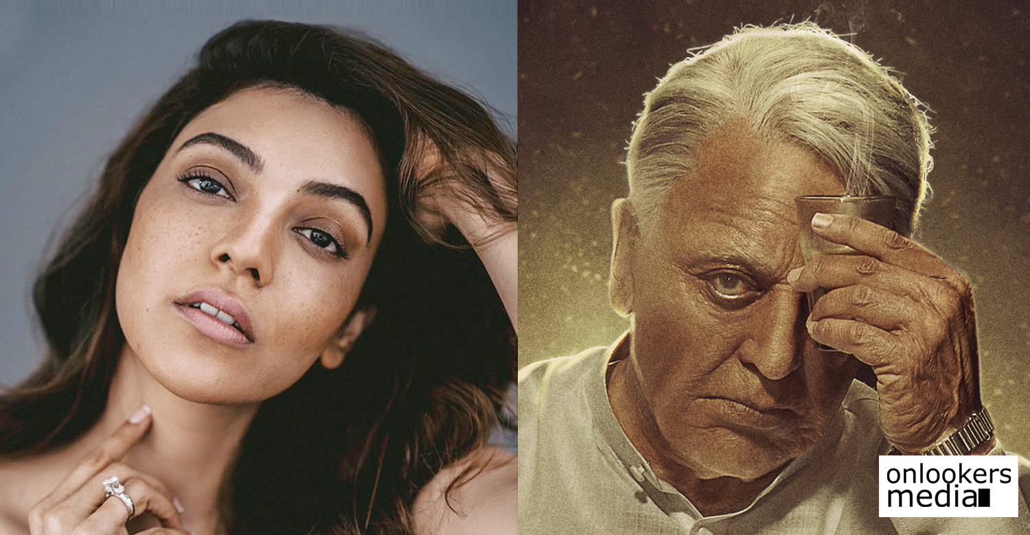 indian 2,kamal haasan,director shankar,Kajal Aggarwal,actress Kajal Aggarwal,Kajal Aggarwal character in indian 2,Kajal Aggarwal in indian 2,kamal haasan's indian 2 latest news,director shankar's indian 2 latest reports,latest kollywood film news,Kajal Aggarwalkamal haasan indian 2