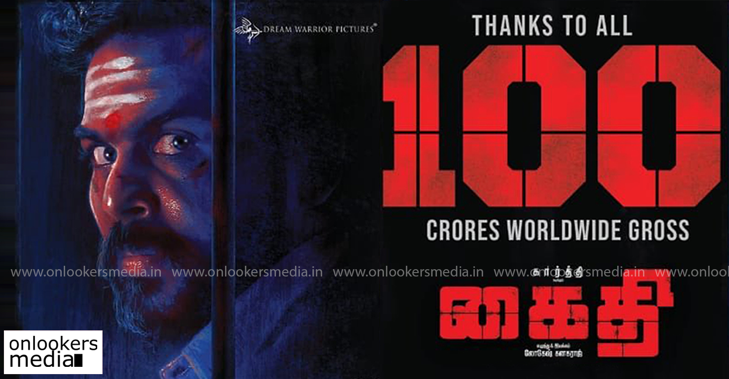 kaithi,kaithi 100 crore club,kaithi 100 crore club poster,actor karthi,lokesh kanagaraj,100 crore club south indian movie,100 crore club indian films,100 crore club tamil films,karthi's highest grosser film,karthi's hit movie,kaithi worldwide collection,karthi's 100 crore club movie