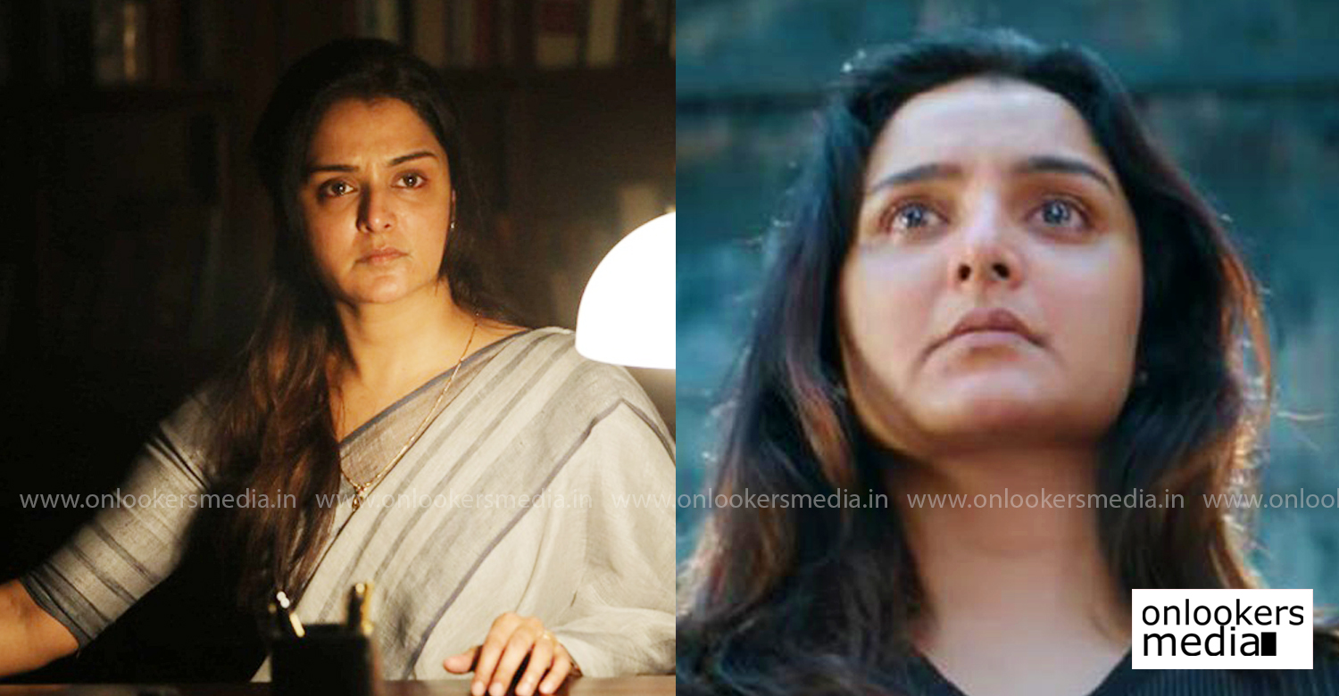 Manju Warrier,Manju Warrier's first horror film,Manju Warrier horror film,new horror malayalam films,horror malayalam films,Manju Warrier new film,Manju Warrier latest news,malayalam cinema,mollywood film news,new malayalam cinema