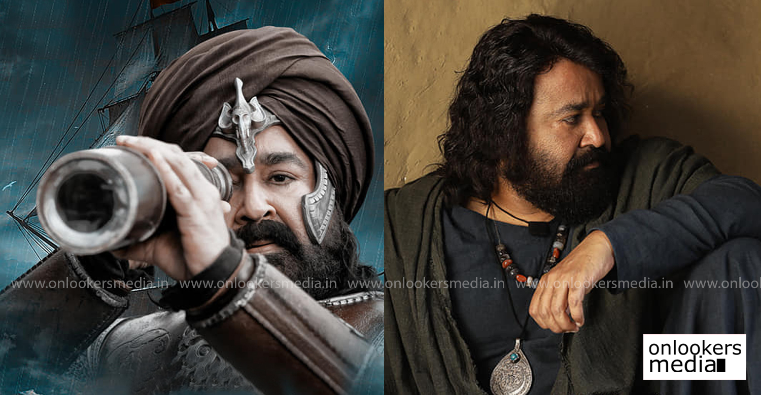 Marakkar Arabikadalinte Simham,Marakkar Arabikadalinte Simham release,mohanlal,priyadarshan,mohanlal's marakkar release,Marakkar Arabikadalinte Simham latest news,mohanlal's marakkar latest reports,priyadarshan mohanlal film news,kunjali marakkar film news,marakkar movie updates,Marakkar Arabikadalinte Simham release imax format
