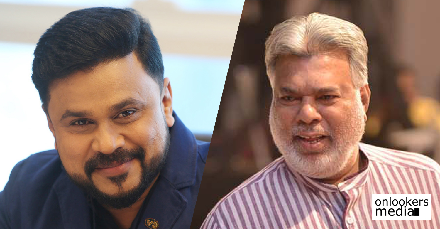 actor dileep,director joshiy,on air,dileep joshiy new movie,director joshiy new movie,actor dileep upcoming film,actor dileep new film,on air dileep upcoming movie,latest malayalam cinema,dileep's latest cinema news,actor dileep journalist movie