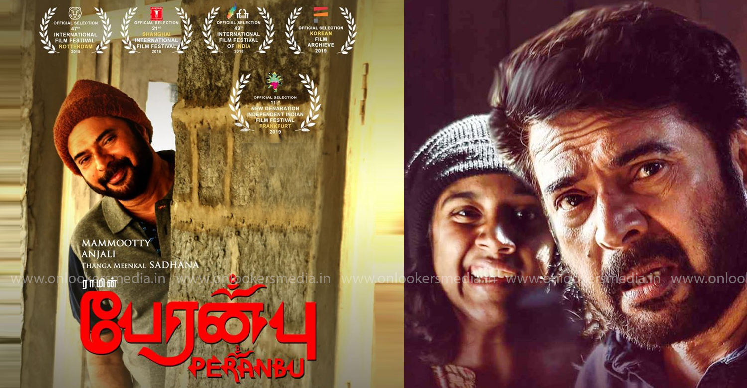 peranbu,11th New Generations Independent Indian Film Festival,mammootty,director ram,sadhana,anjali,peranbu latest news,mammootty's peranbu,mammootty's peranbu latest reports,megastar mammootty,mammootty director ram peranbu latest news,New Generations Independent Indian Film Festival Germany