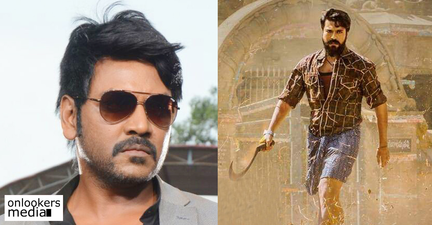 Raghava Lawrence,Rangasthalam,Rangasthalam tamil remake,raghava lawrence in Rangasthalam tamil remake,Raghava Lawrence latest news,Raghava Lawrence new movie,Ram Charan rangasthalam