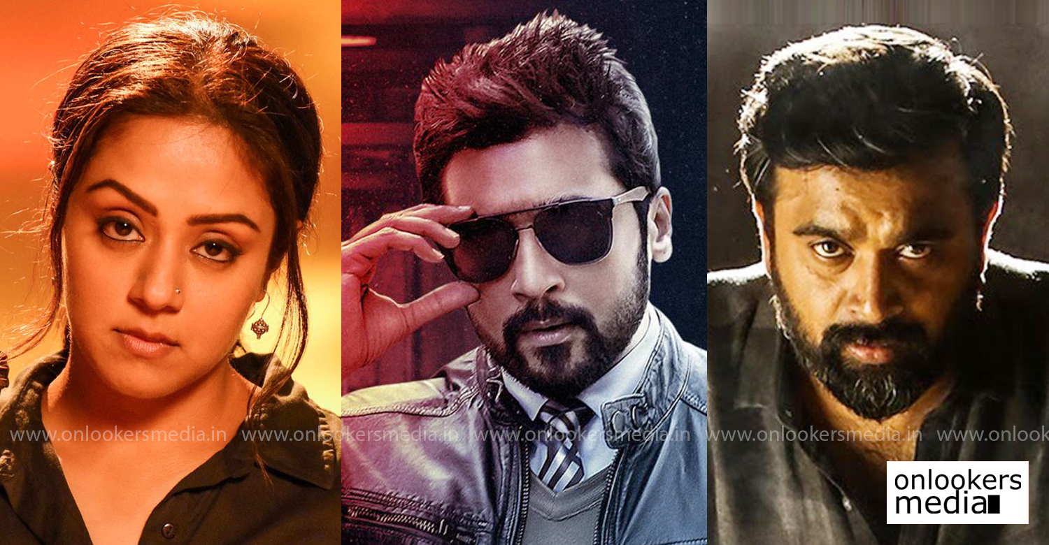 suriya,jyothika,sasikumar,R Saravanan,2D Entertainment,jyothika new film,suriya production new film,tamil cinema news,kollywood film news
