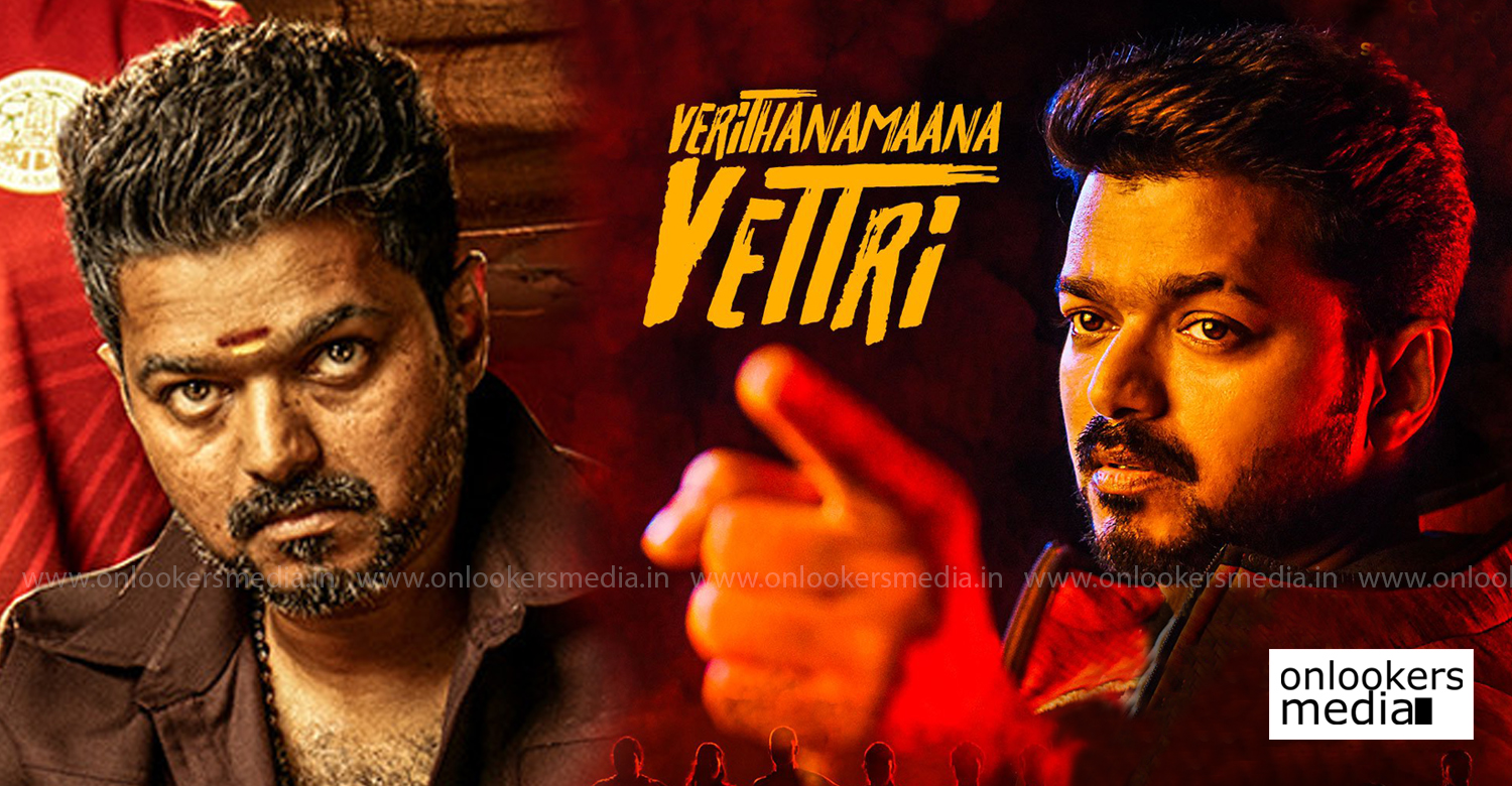 thalapathy vijay,atlee,nayanthara,actor vijay,25 Days Of Industry Hit Bigil,vijay's hit film bigil,25 Days Of Tamil Industry Hit,latest kollywood film news,new tamil cinema news.bigil movie latest news,vijay's new hit movie,thalapathy vijay's latest hit film,thalapathy vijay's new blockbuster film,bigil records,bigil tamil industry records