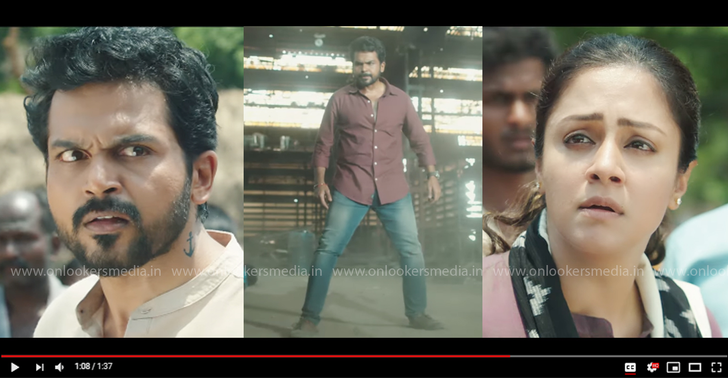 jeethu joseph,karthi,jyothika,thambi tamil movie teaser,thambi teaser,jeethu joseph new tamil movie,nikhila vimal,sathyaraj,karthi new movie,new tamil cinema,latest kollywood film news,latest south indian film news,karthi jyothika movie