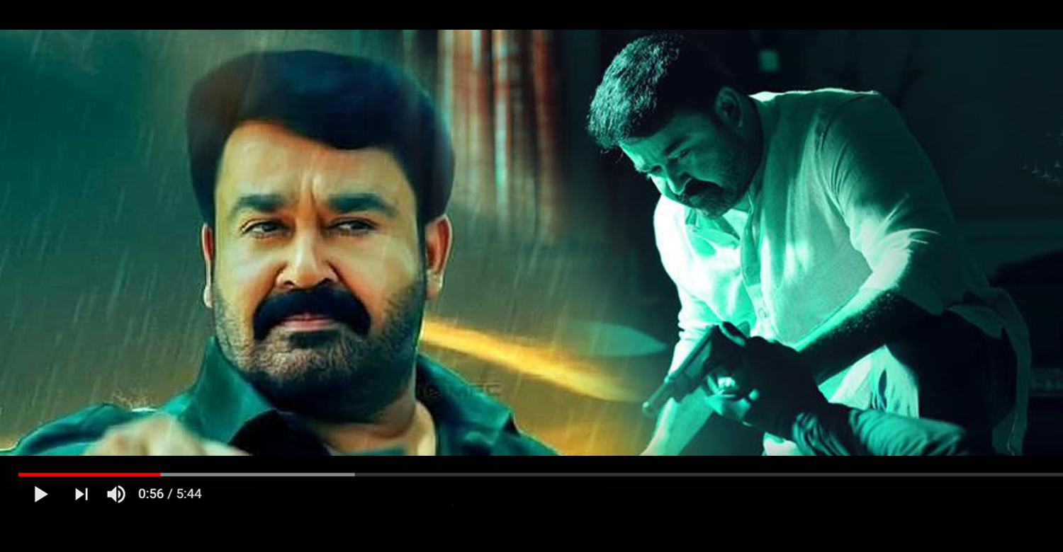 Big Brother, malayalam Big Brother movie ,mohanlal movie, mohanlal new movie, Big Brother mohanlal stills, Big Brother movie song, Deepak Dev ,Deepak Dev new song, Siddique mohanlal movie, Siddique mohanlal new movie