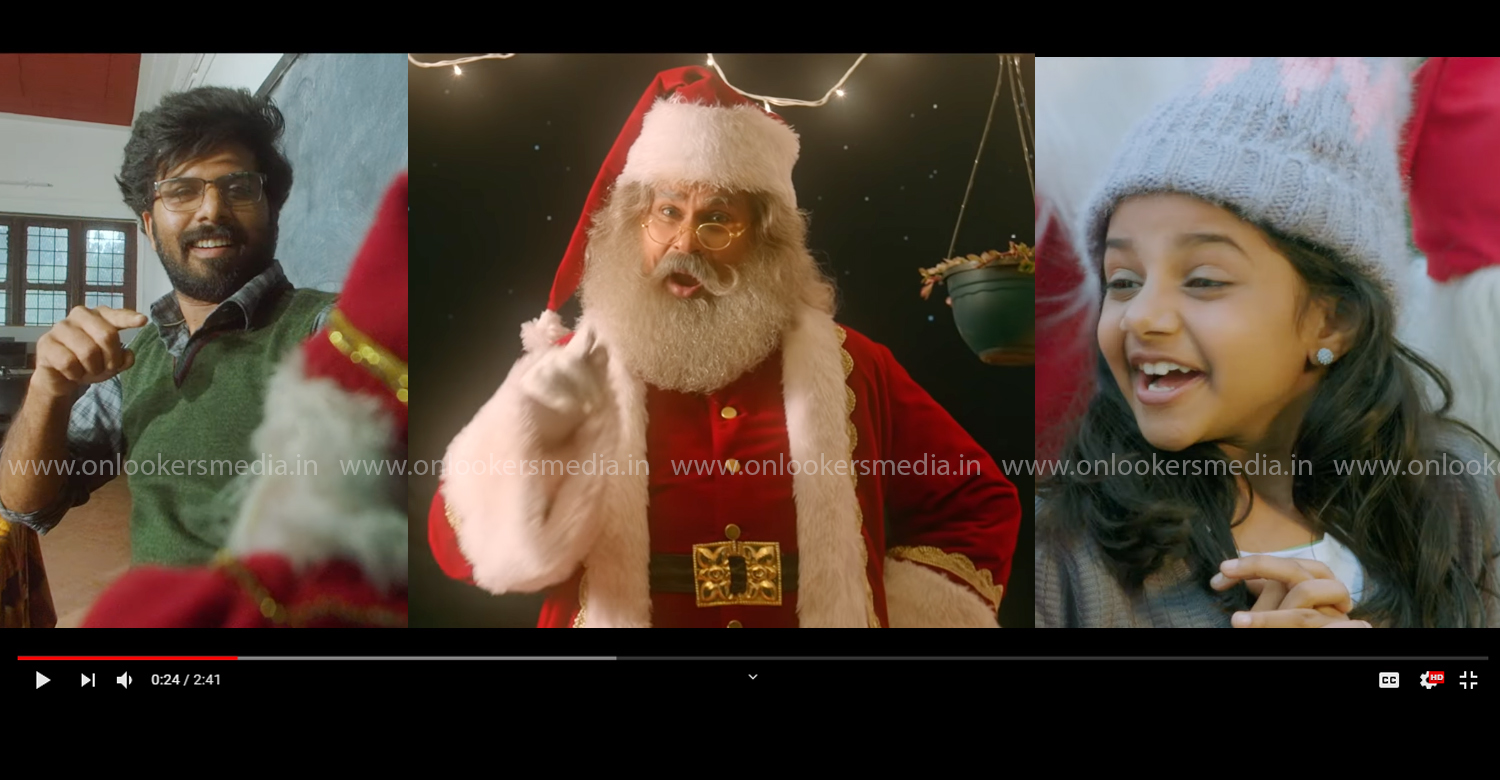 My Santa,my santa malayalam movie songs,actor dileep,dileep new movie songs,latest malayalam film songs,vidyasagar,vidyasagar new movie songs,my santa velli panji video song