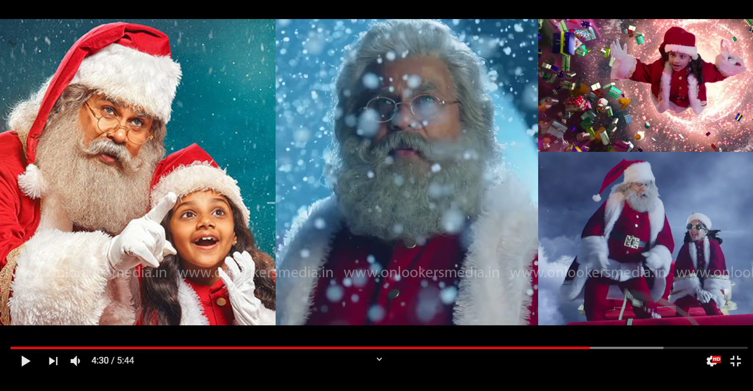my santa,oh bullema,my santa malayalam film songs,actor dileep,vidyasagar,sugeeth,my santa movie oh bullema video song