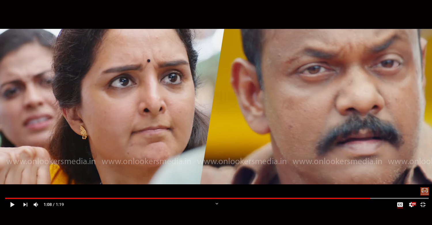 Prathi Poovankozhi trailer,manju warrier,manju warrier new movie,manju warrier Prathi Poovankozhi trailer,rosshan andrrews,rosshan andrrews Prathi Poovankozhi,manju warrier rosshan andrrews new film