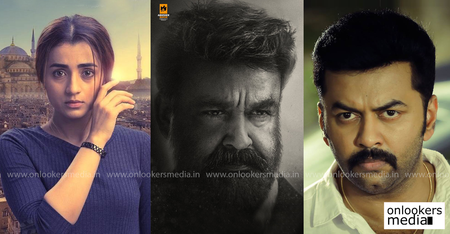 mohanlal,jeethu joseph,trisha,indrajith,mohanlal jeethu joseph new movie title,mohanlal's upcoming movie,ram mohanlal's new film,mohanlal jeethu joseph movie title poster