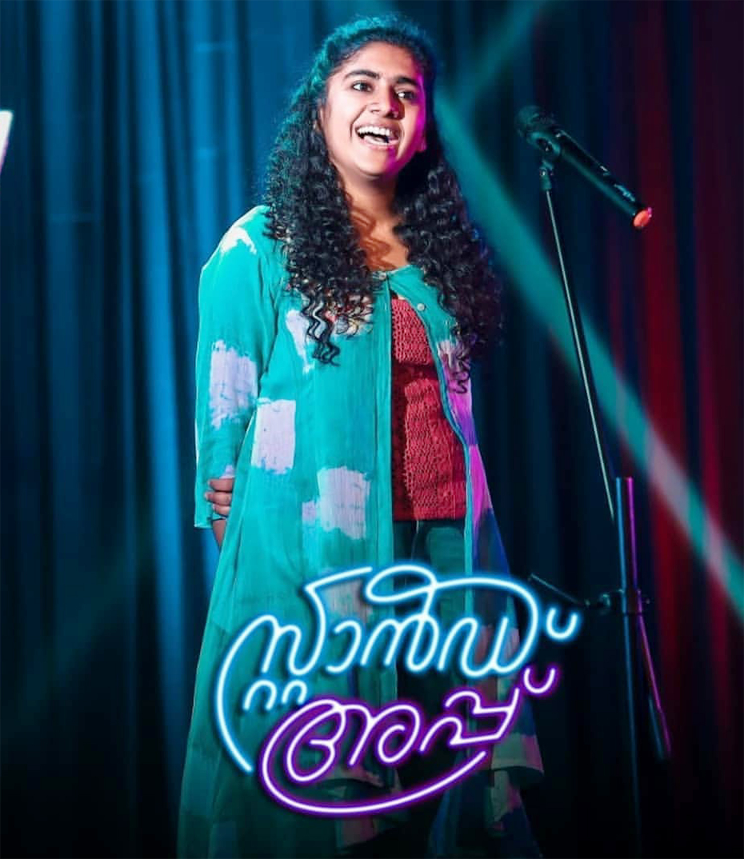 stand up malayalam movie review,stand up malayalam film reviews,stand up review rating reports,latest malayalam cinema news,stand up movie reports,rajisha vijayan,rajisha vijayan latest news,rajisha vijayan new movie,rajisha vijayan stand up review,nimisha sajayan,nimisha sajayan stand up review,vidhu vincent,vidhu vincent stand up review,rajisha vijayan new movie stills;