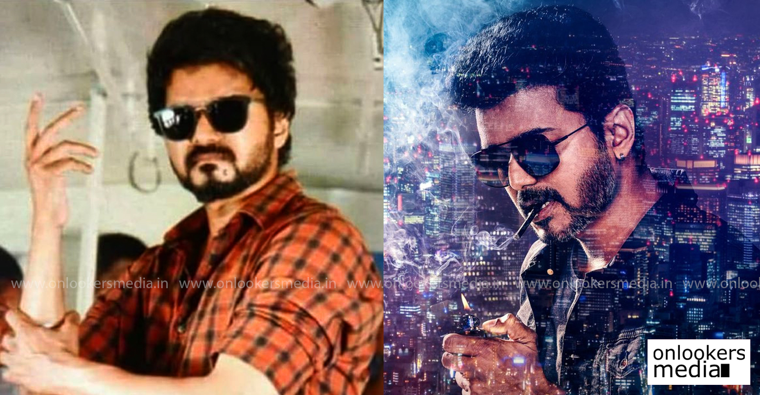 Thalapathy 64,lokesh kanagaraj,thalapathy vijay,actor vijay,vijay sethupathi,Thalapathy 64 digital rights,Thalapathy 64 latest news,Thalapathy 64 latest updates