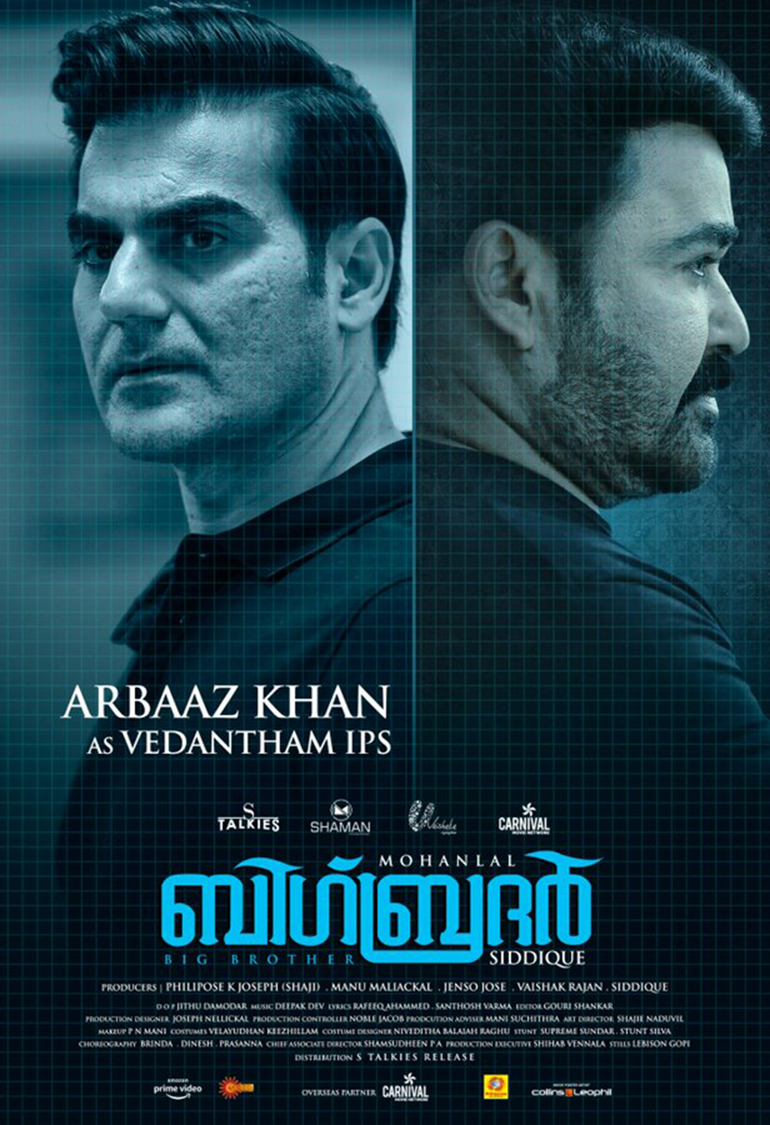 Big Brother,Big Brother character poster,mohanlal,director siddique,anoop menon,anoop menon in Big Brother,Big Brother anoop menon's character poster,arbaaz khan,arbaaz khan in Big Brother,arbaaz khan character poster Big Brother,mohanlal's film news,mohanlal's Big Brother latest news
