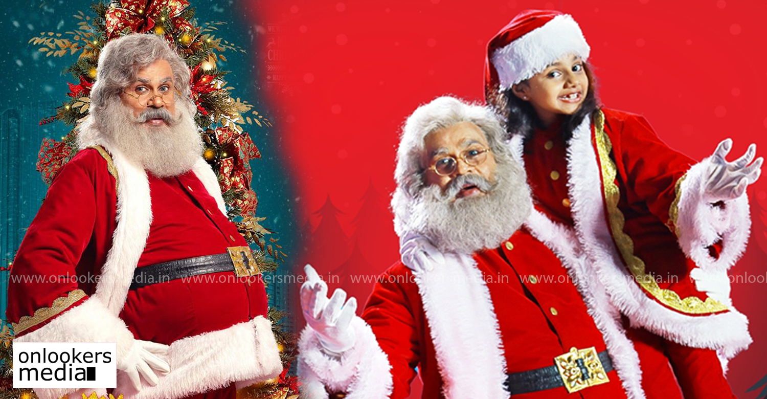 my santa movie,my santa,actor dileep,actor dileep new release,actor dileep's next release,dileep new movie my santa,dileep sugeeth new movie,my santa movie dileep stills,dileep's christmas release movie