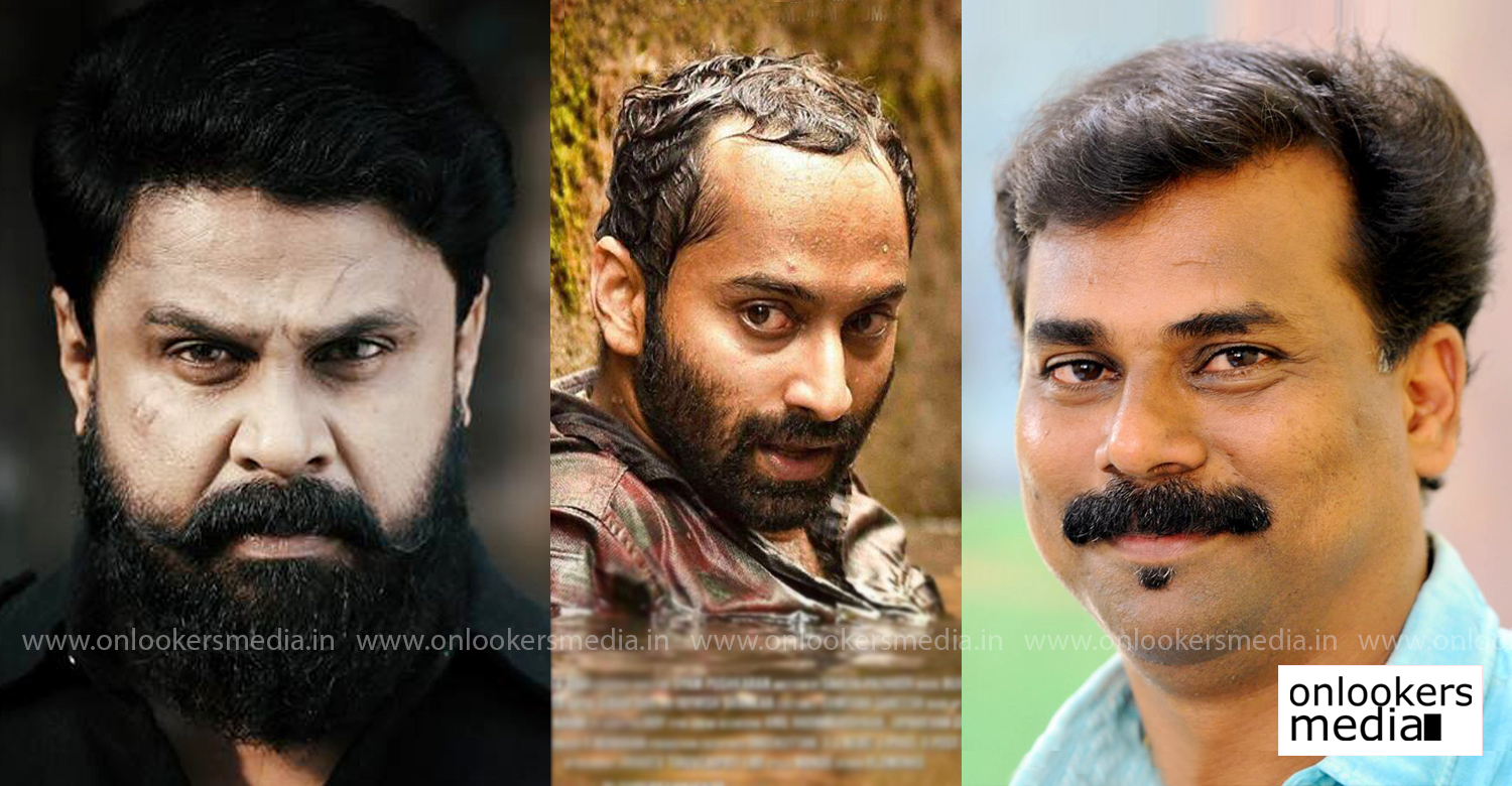 actor Dileep,Sajeev Pazhoor,Nadhirshah,Keshu Ee Veedinte Nathan,Keshu Ee Veedinte Nadhan dileep new movie,Keshu Ee Veedinte Nadhan writer,dileep nadhirshah film latest reports