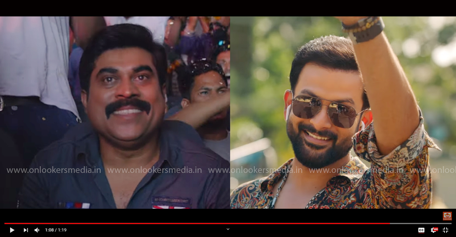 driving licence malayalam movie teaser,prithviraj,suraj venjaramoodu,lal jr,prithviraj new movie,prithviraj driving licence teaser,new malayalam film news,latest malayalam cinema news