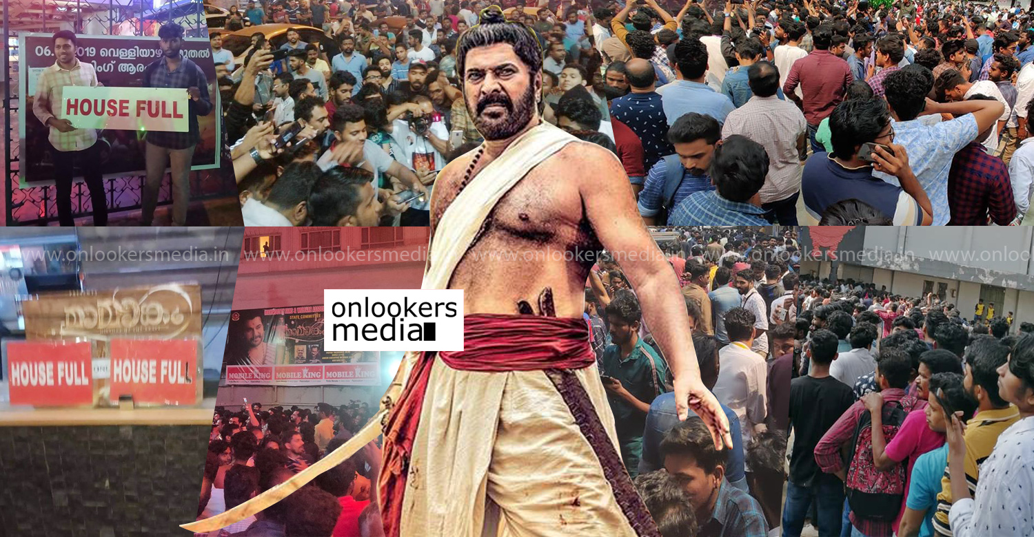 mamangam latest reports,mammootty's mamangam latest news,mamangam kerala box office latest reports,mammootty's new movie mamangam,m padmakumar,unni mukundan