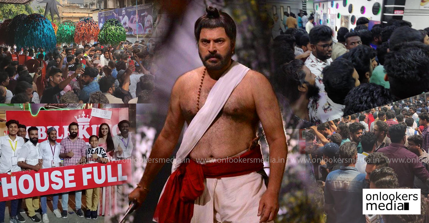 mamangam latest reports,mamangam kerala box office reports,mammootty,unni mukundan,m padmakumar,mamangam movie latest news,mamangam box office reports