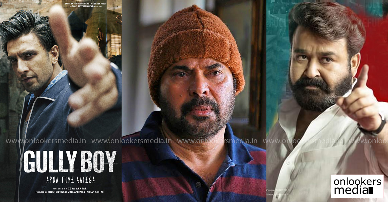 IMDb top 10 films 2019,peranbu,lucifer,list of top rated films of 2019 ,top rated 2019 films,2019 hit indian films,2019 hit indian movies