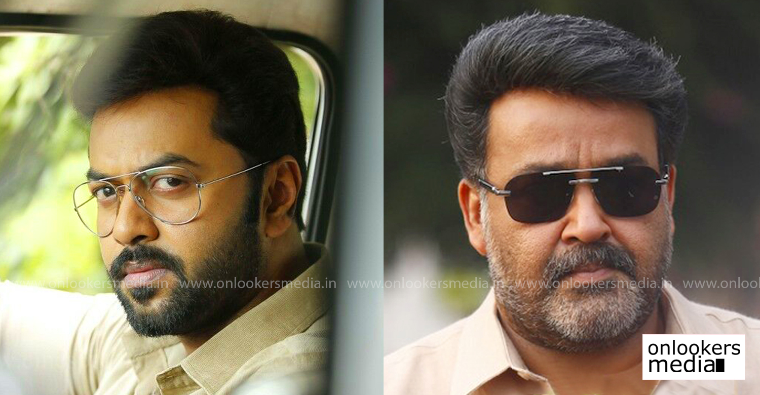 indrajith sukumaran,mohanlal,jeethu joseph,trisha,actor indrajith sukumaran's next film,actor indrajith upcoming film,mohanlal jeethu joseph new film reports,mohanlal's film news,mohanlal jeethu joseph movie latest reports