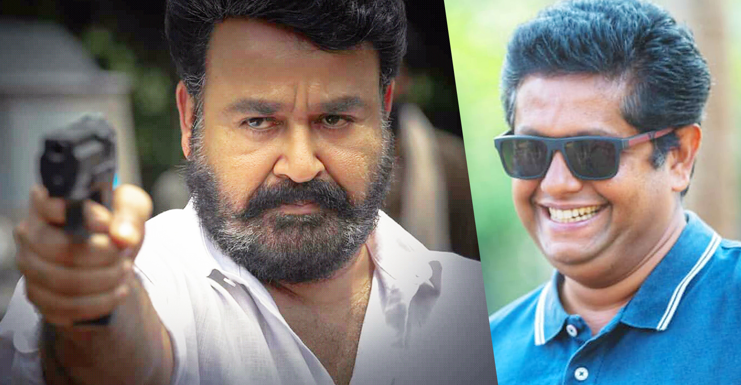 mohanlal,jeethu joseph,mohanlal's next action thriller film,action thriller upcoming malayalam films,jeethu joseph next film,latest malayalam film news,mohanlal's next action film,mohanlal's film news,mohanlal's upcoming film,new malayalam cinema news,mohanlal's new cinema
