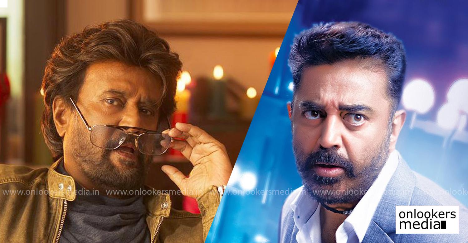 kamal haasan,rajinikanth,superstar rajinikanth,thalaivar,raaj kamal films international,rajinikanth kamal haasan's latest news,rajinikanth kamal haasan new film,kollywood film,tamil cinema,south indian film news