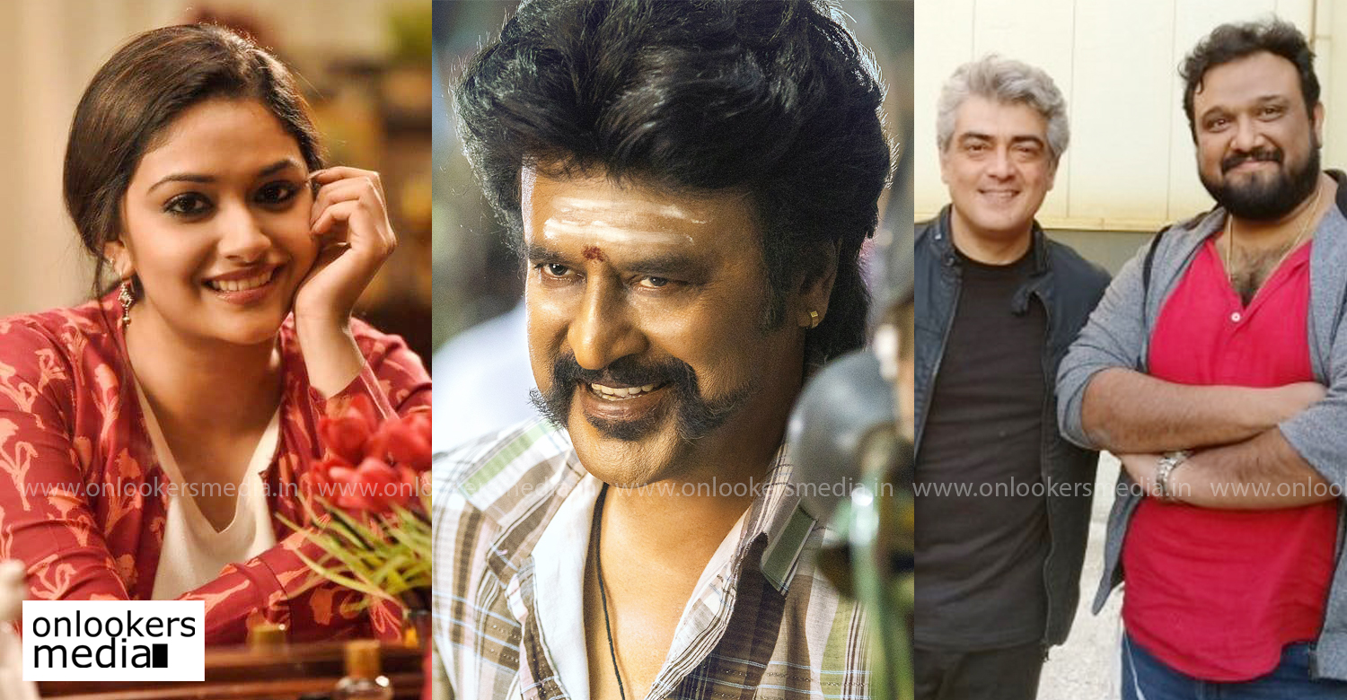 Thalaivar 168,superstar rajinikanth's next film,actress keerthy suresh,rajinikanth,thalaivar rajinikanth,director siva,Thalaivar 168 latest news,actress keerthy suresh in Thalaivar 168,actress keerthy suresh's character in Thalaivar 168,actress keerthy suresh's latest news,tamil cinema news,latest kollywood film news,rajinikanth director siva new movie latest reports