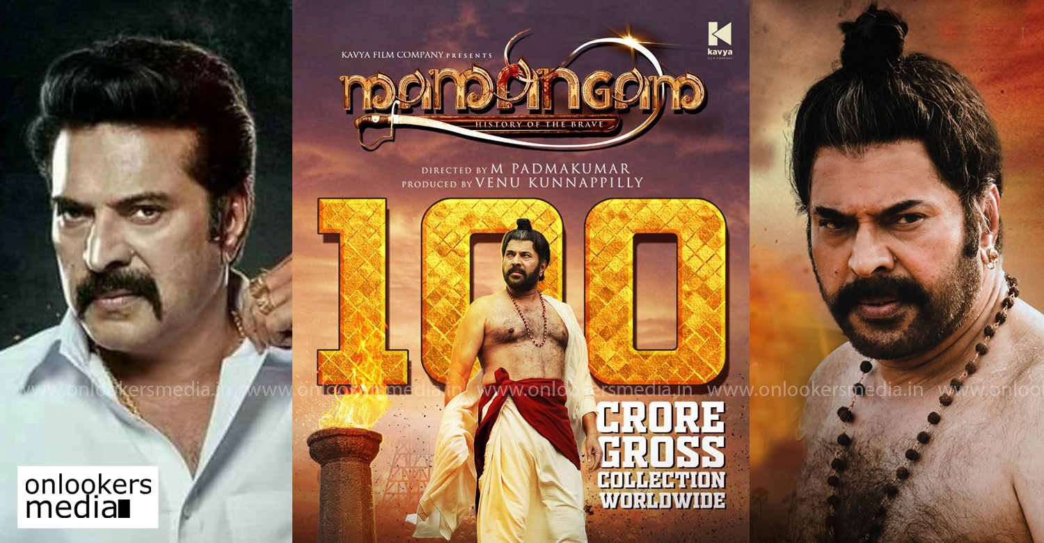 mamangam,mamangam worldwide collection,mamangam latest collection reports,mamangam 100 crore club,2019 100 crore club malayalam movies,100 crore club malayalam movies,100 crore club south indian films,100 crore club,mammootty's hit movies,mammootty's career best movies,mammootty's 100 crore club movies,2019 hit malayalam films