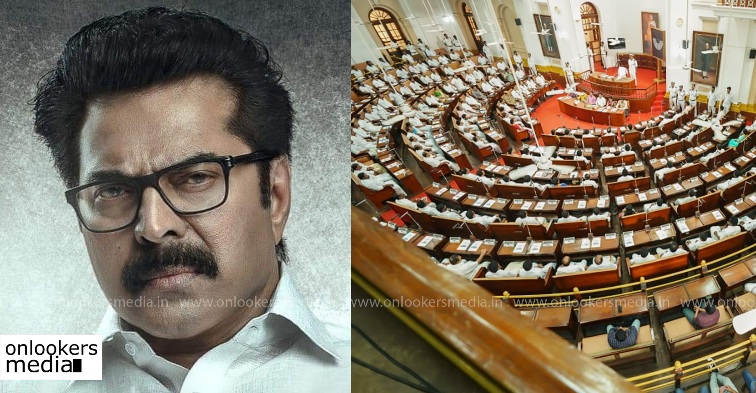 mammootty,megastar mammootty,mammootty's one shooting old complex of Kerala Legislative Assembly,mammootty's film news,mammootty's latest news,mammootty's new movie one,mammootty's one movie latest reports,mammootty new political movie,bobby sanjay,Santhosh Viswanath
