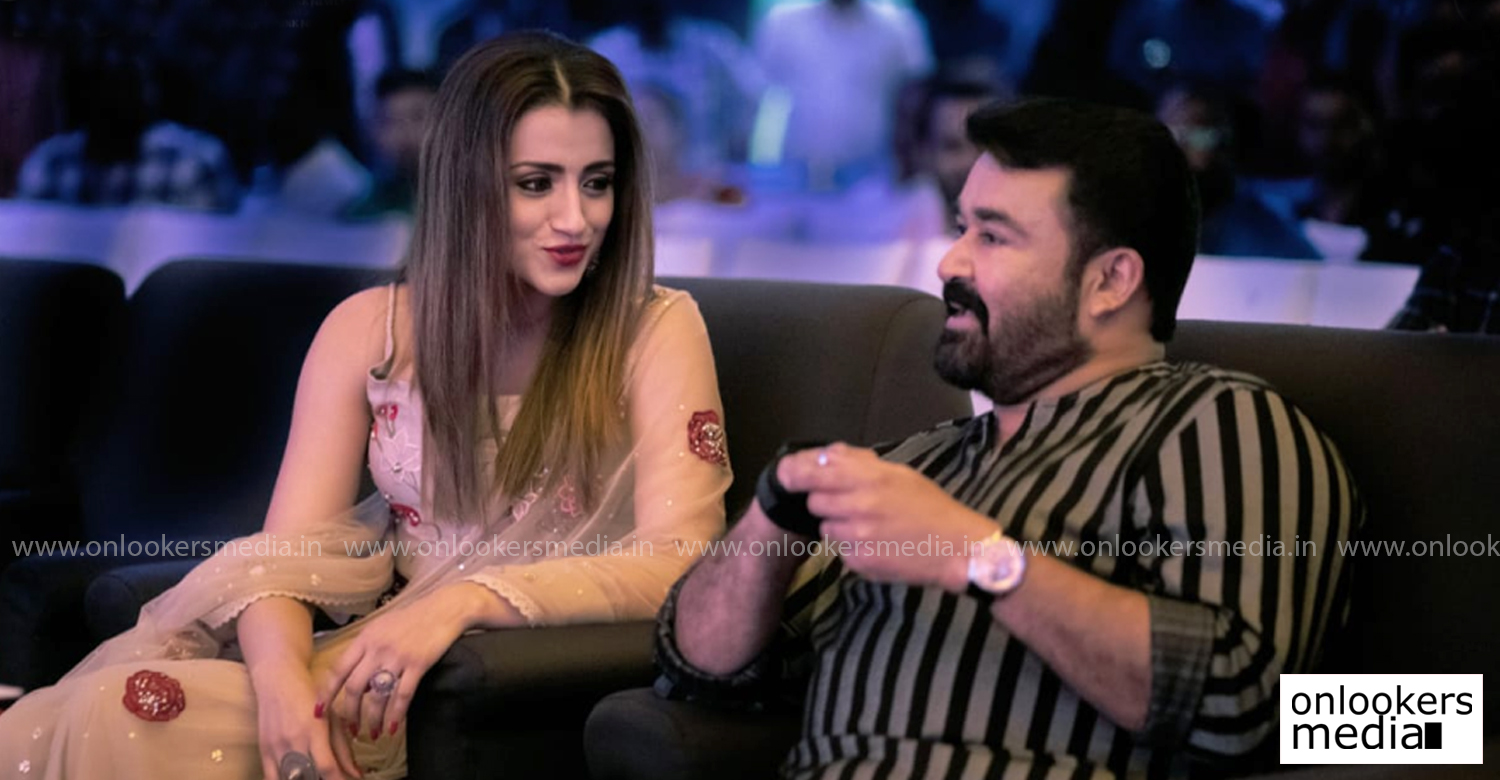 mohanlal.trisha,actress trisha about mohanlal,trisha about mohanlal at ram title launch,mohanlal and trisha at ram title launch,trisha mohanlal ram movie,mohanlal's latest news,trisha latest news