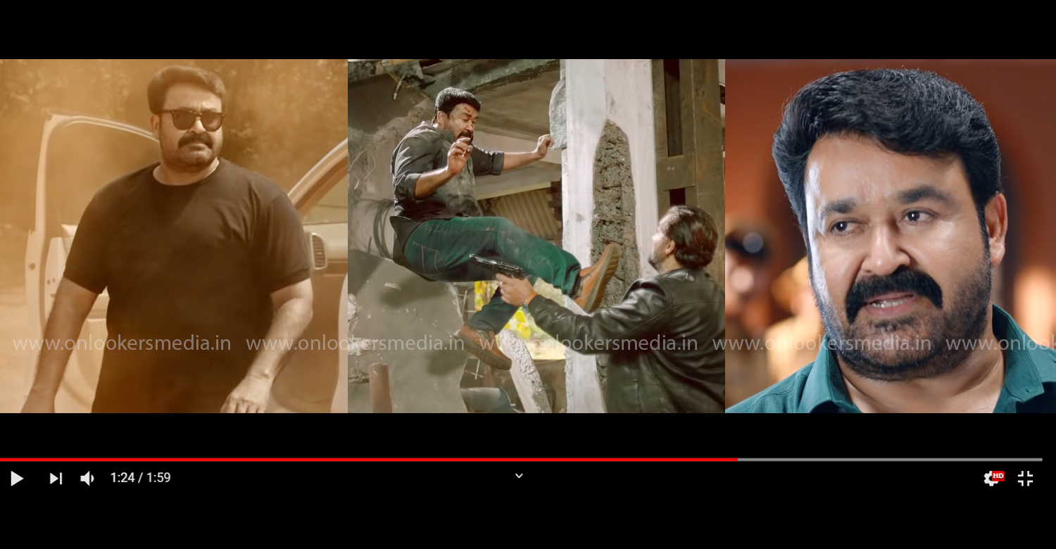 Big Brother trailer,mohanlal,mohanlal's upcoming movie,director siddique,mohanlal's Big Brother trailer,mohanlal's new action movie,new action malayalam films,mohanlal's latest news,mohanlal's new film