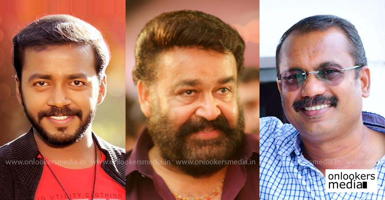 mohanlal,director shafi,actor writer vishnu unnikrishnan,malayalam actor vishnu unnikrishnan's latest news,mohanlal's upcoming comedy film,director shafi new film,latest malayalam film news,new malayalam cinema,mohanlal's upcoming film,mohanlal's next projects,actor writer vishnu unnikrishnan's next scripting film