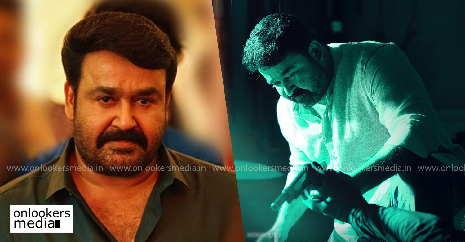 Big Brother,mohanlal's new film,mohanlal,mohanlal Big Brother,mohanlal siddique new movie,mohanlal's Big Brother budget,mohanlal's new big budget film,upcoming big budget malayalam films,mohanlal's new big budget film