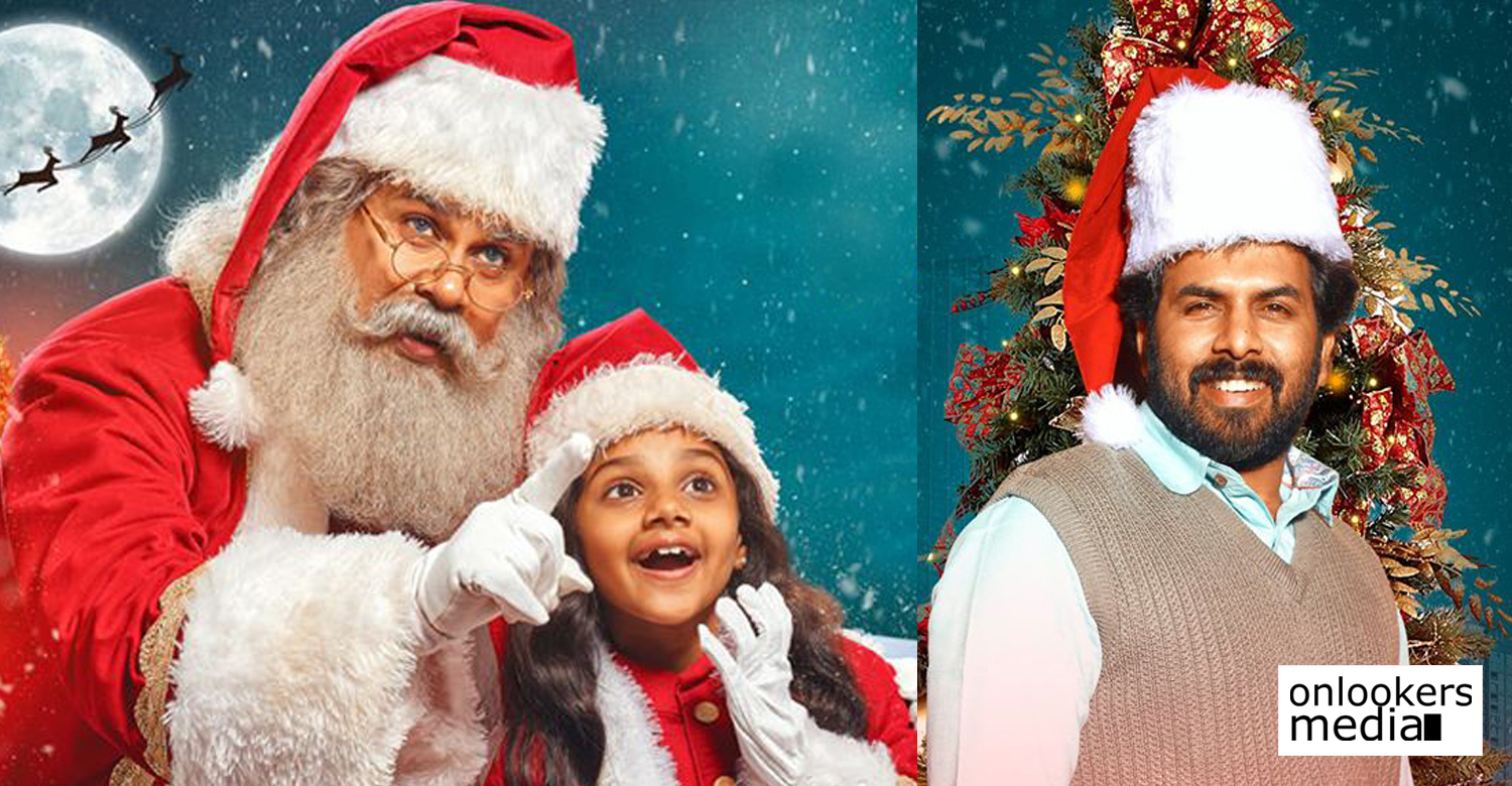 my santa,actor dileep,sunny wayne,sunny wayne in my santa,sunny wayne new movie,sunny wayne my santa character poster,sunny wayne's new release,dileep sunny wayne my santa movie