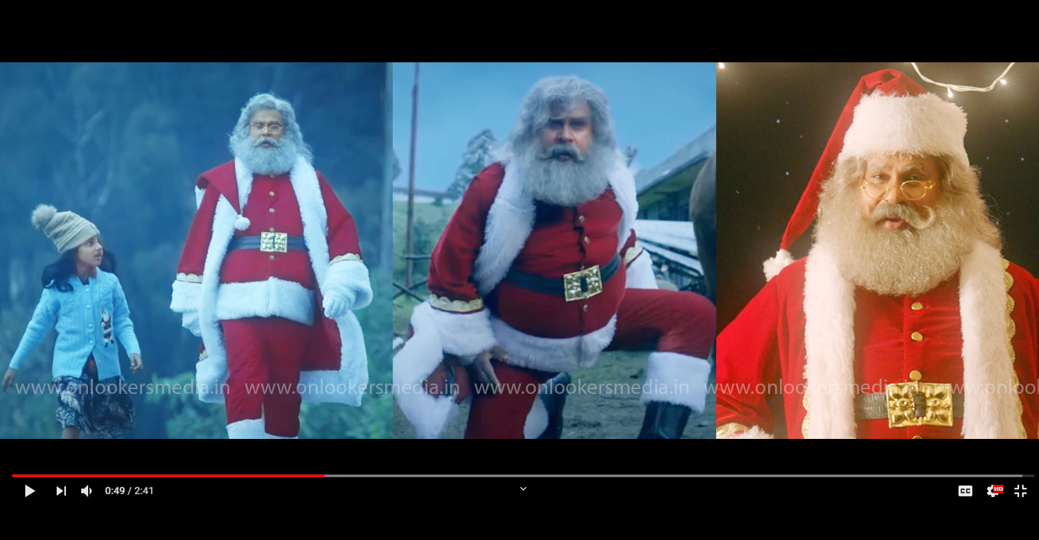 My Santa,My Santa trailer,actor dileep,dileep new movie,dileep my santa trailer,sugeeth,anusree,sunny wayne,my santa dileep,dileep new film