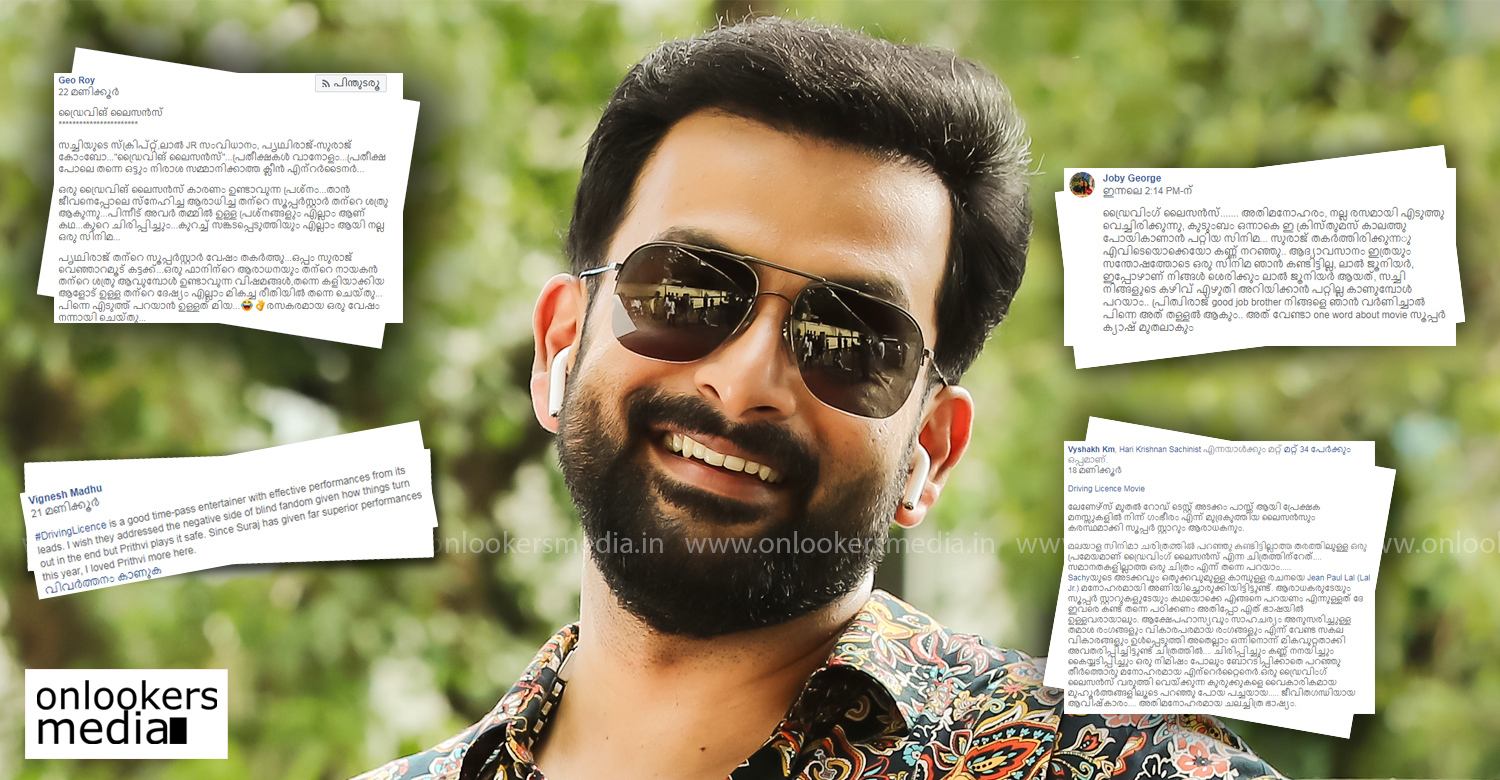 Driving Licence,Driving Licence audience reviews,actor prithviraj sukumaran,actor prithviraj latest release,lal jr,suraj venjaramoodu,Driving Licence latest reports,actor prithviraj's latest film news