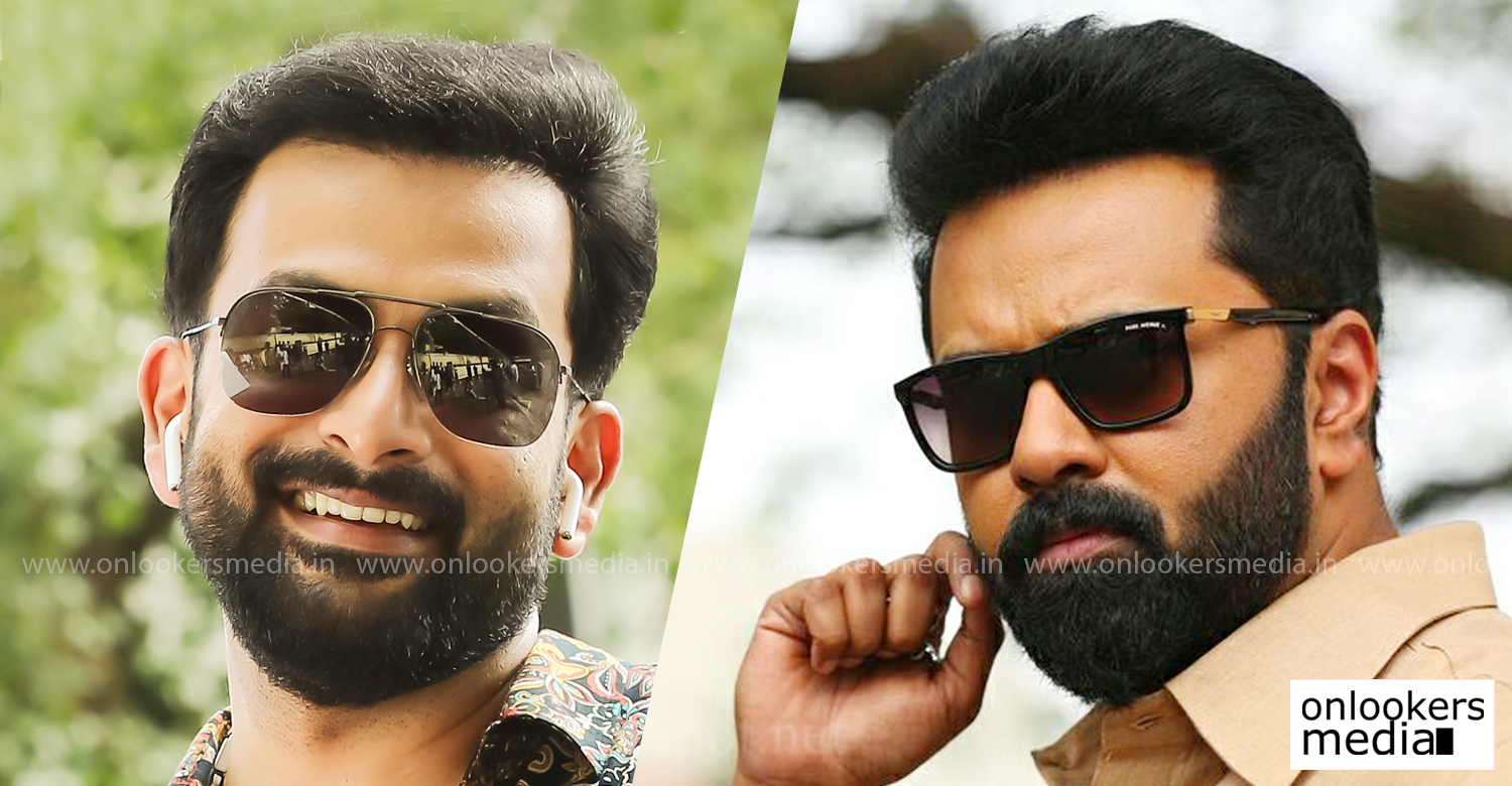 Ayalvashi,prithviraj sukumaran,indrajith sukumaran,Ayalvashi new malayalam film,prithviraj indrajith together upcoming film,prithviraj sukumaran's upcoming film,indrajith sukumaran's upcoming film,prithviraj with indrajith new movie
