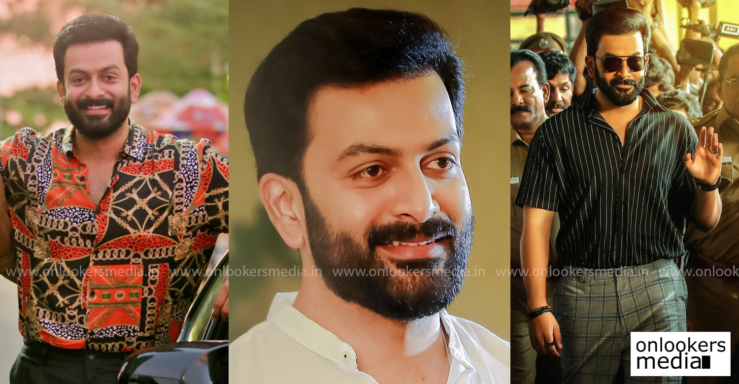 actor prithviraj sukumaran,driving licence,prithviraj's next release,prithviraj's upcoming release,prithviraj's driving licence pre release business,prithviraj in driving licence,driving licence malayalam film latest reports,actor prithviraj's latest news,actor prithviraj's film news